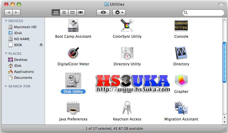 เลือก Disk Utility