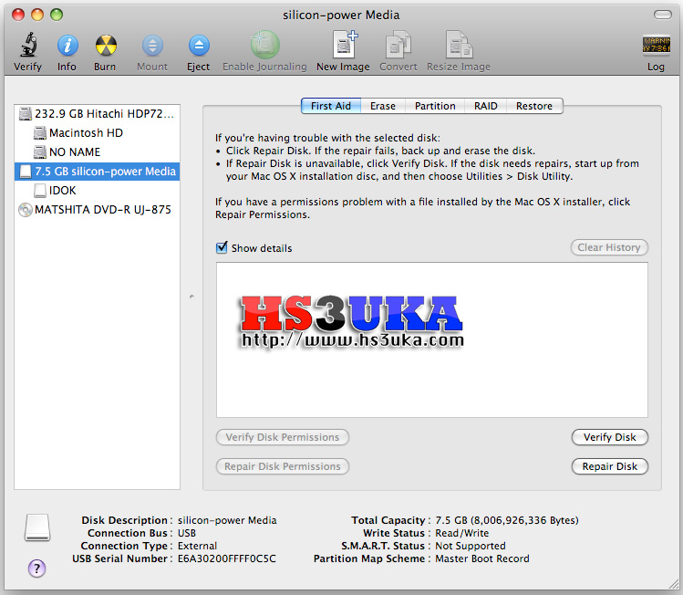 เลือก USB Flash Drive เป้าหมาย ช่องซ้ายมือ