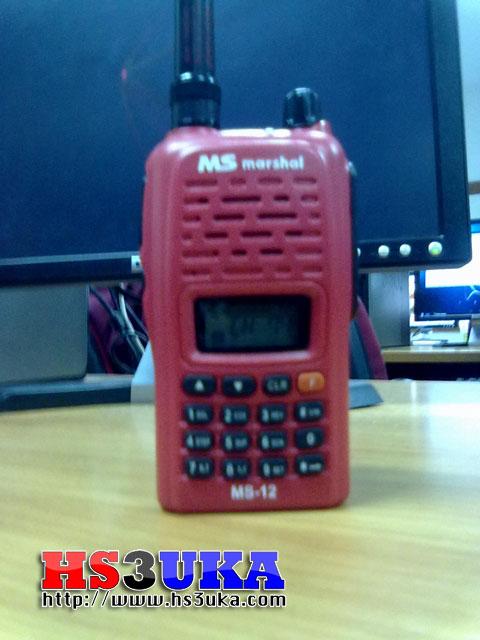 Marshall MS-12