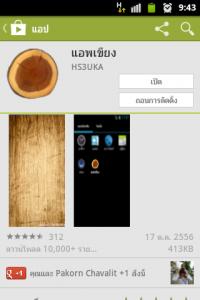 app-so-lnw-2013-01