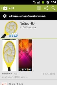 app-so-lnw-2013-04