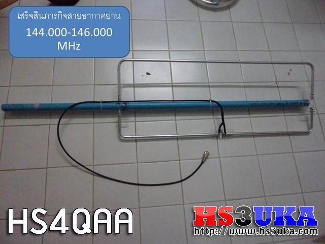 moxon-hs4qaa-06