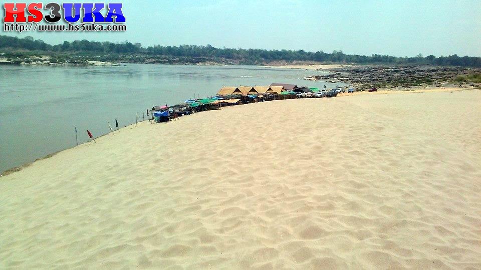 หาดทรายสูงในอดีต (2558)